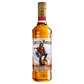 Rum Captain Morgan Original Spiced Gold 70cl